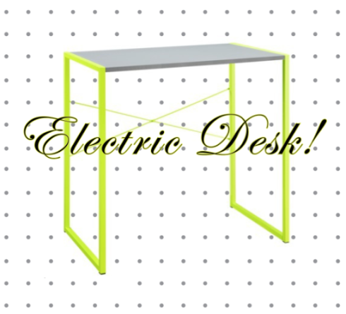Find of the Week! Electric Desk.